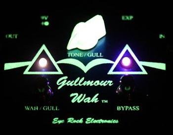 gullmour 2